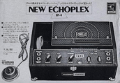 Echoplex EP-4