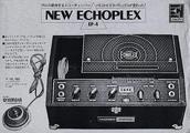 Echoplex EP-4